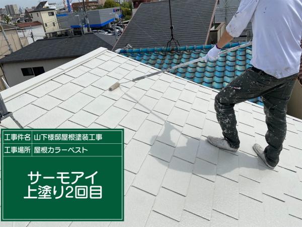 尼崎市で屋根塗装を行いました。