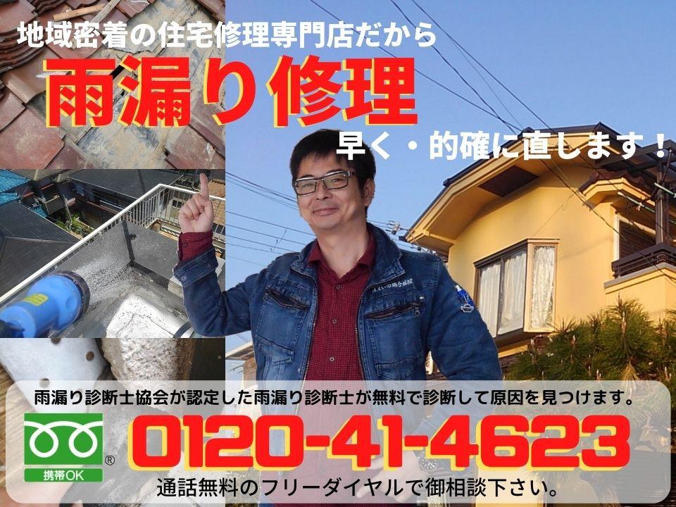 尼崎市の屋根塗装!お客様と一緒に写真撮影しました。