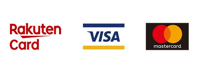 Rakuten Card VISA mastercard の支払に対応します