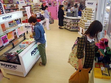 徳村菓子店