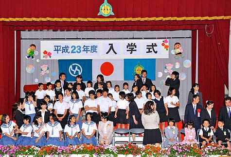 竹富小中学校