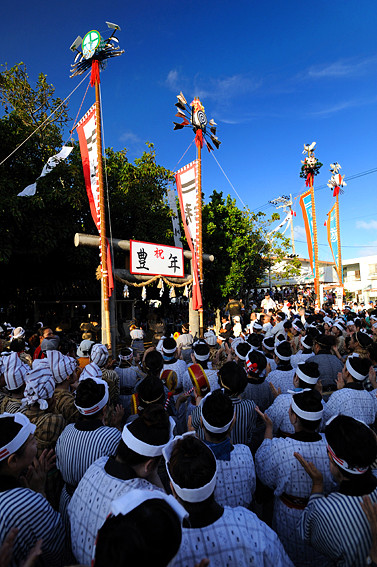 2009年豊年祭