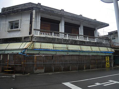 台風時の金城商店