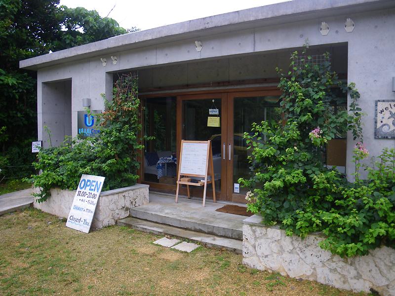 石垣島ウリウリカフェ