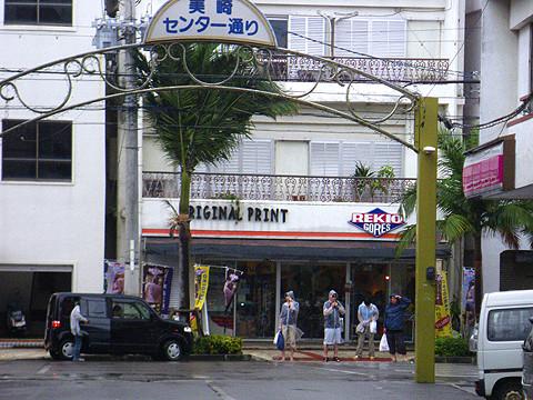 台風の石垣市街