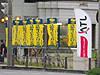 石垣島トライアスロン