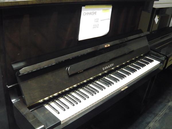 大橋ピアノ132