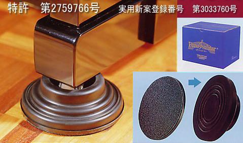 ピアノ防音・防震用品/ピアノシュレーター