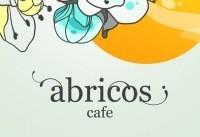 Абрикос кафе Новороссийск
