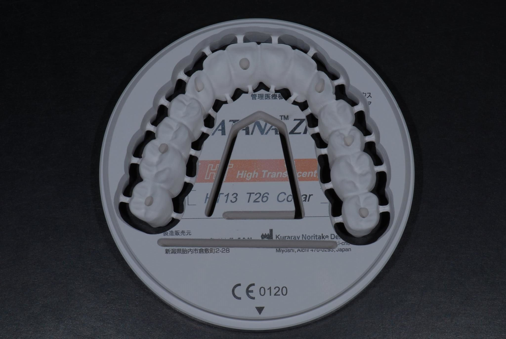 CAD/CAM designet, reduziert 13 - 23, geschliffen