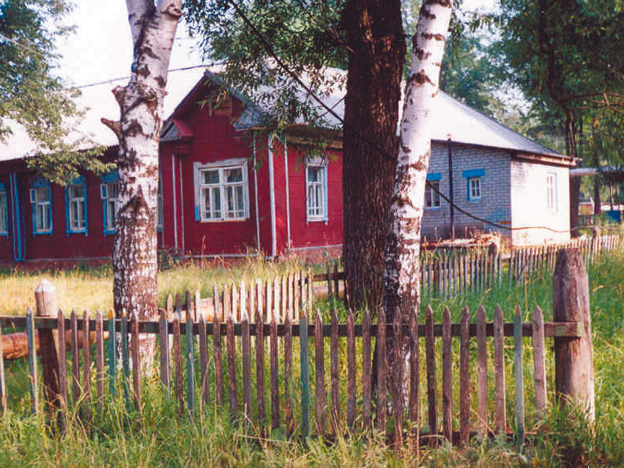 Kinderheim Malachowa