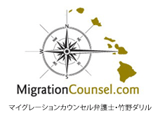 migrationcounsel