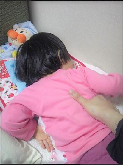 あじさい鍼灸マッサージ治療院 小児指圧