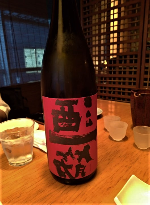 あじさい鍼灸マッサージ治療院 日本酒