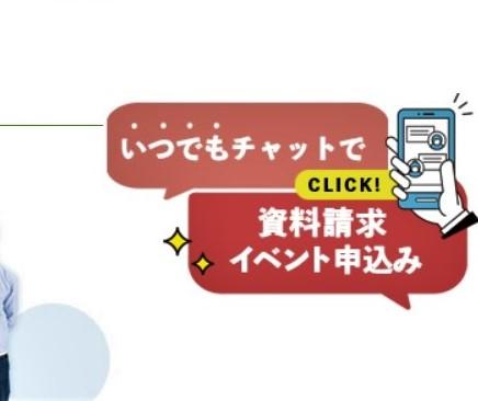 東京医療専門学校ホームページ