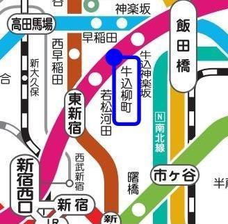 牛込柳町駅の位置関係図