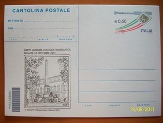 In foto la cartolina postale destinata a ricevere lo speciale annullo del 24 settembre 2011