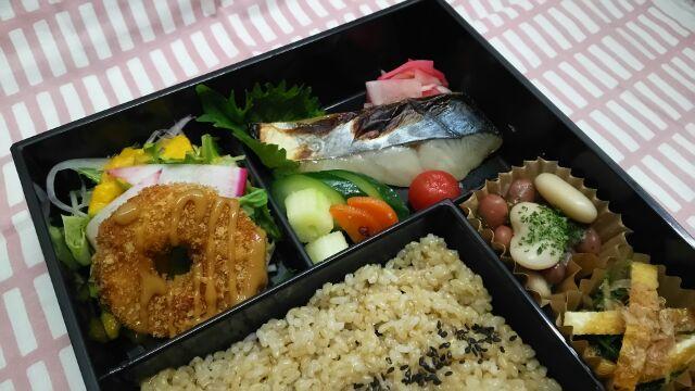 平日も「旬の天然魚御膳」をご注文できます!