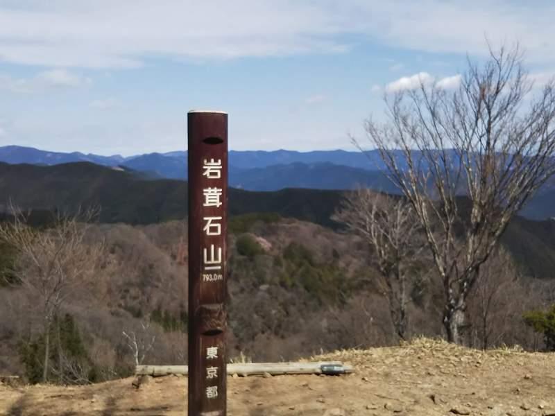 高水三山へはカフェのすぐ裏に登山口あり
