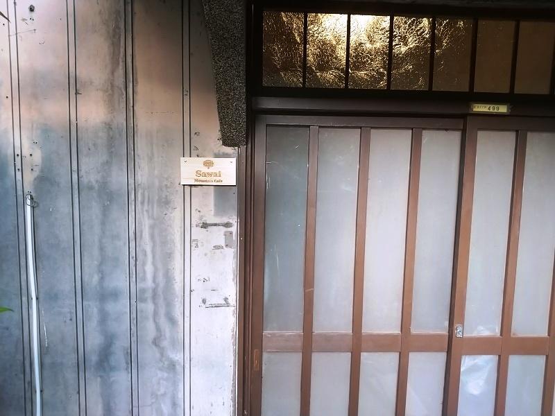 普通の日本家屋の玄関