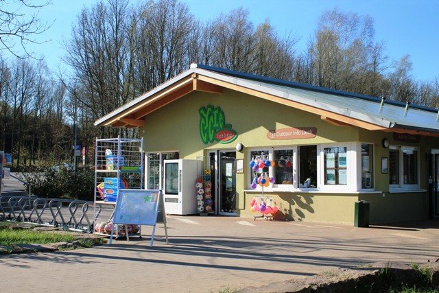 Center Parcs Bostalsee - Cycle Center