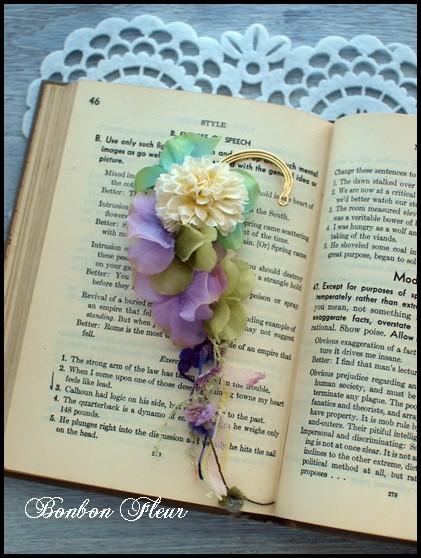 77 ボールマムと紫陽花の片耳イヤリング