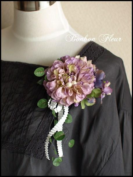 85 ボンボンダリアと紫陽花、ワイヤープランツ、パール、プリーツリボンのコサージュ
