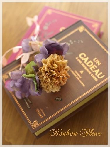 57 ボールマムと紫陽花のブレスレット