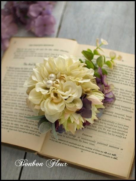 95 ボンボンダリアとユーカリ、セルリア、紫陽花、オリーブのコサージュ
