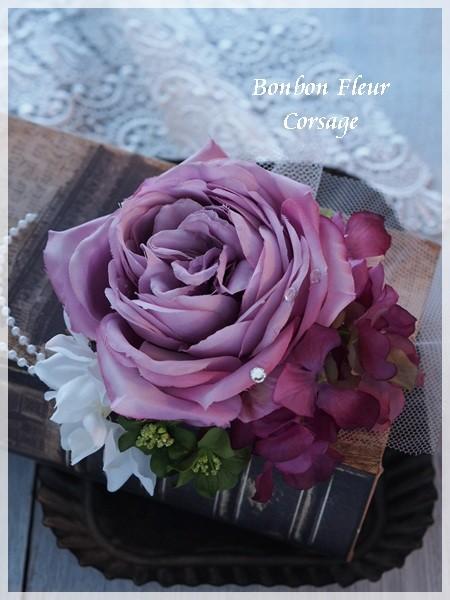 131 クラシックイングリッシュローズと紫陽花、プチフラワー、チュールのコサージュ