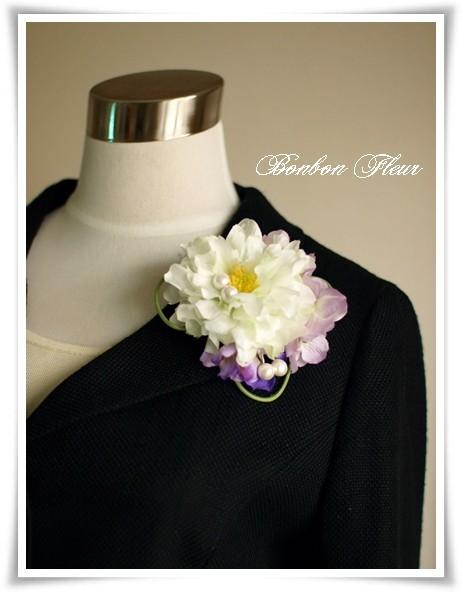 12 ミニピオニーと紫陽花、パール、ループリボンのコサージュ