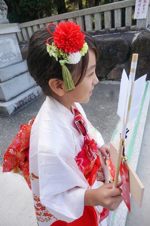 写真:愛知県S様