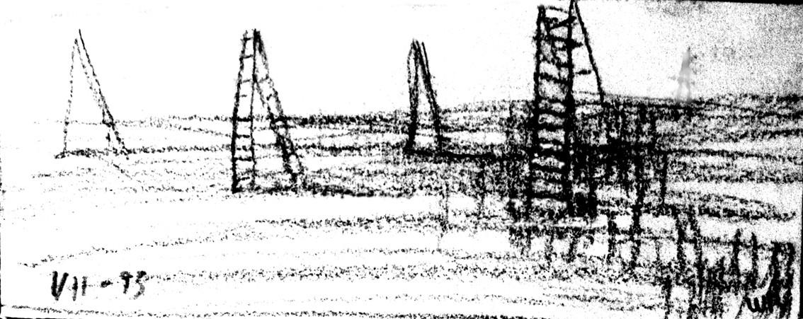 Apunte, paisaje metafisico 2 (1995)