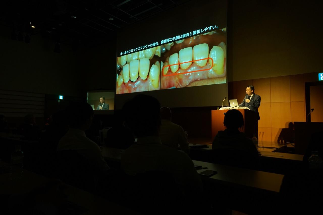 小田中 康裕(oral design member)講演