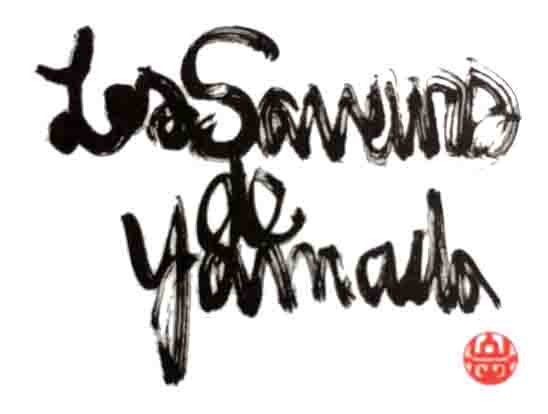 "Restaurant ""Les saveurs de Yamada"""