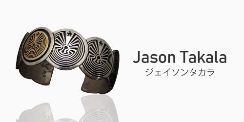 Jason Takala ジェイソンタカラ 買取