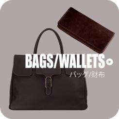 バッグ/財布
