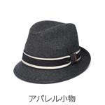 帽子、サングラス、ZIPPOの買取