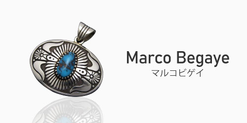 Marco Begaye マルコビゲイ 買取