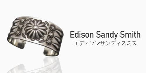 Edison Sandy Smith エディソンサンディスミス 買取