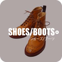 シューズ/ブーツ