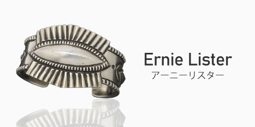 Ernie Lister アーニーリスター 買取