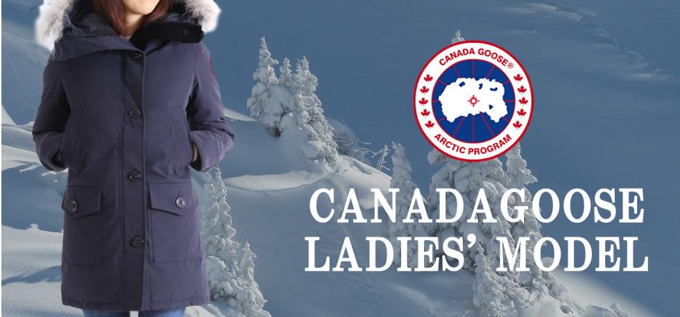 CANADA GOOSE カナダグース レディース買取