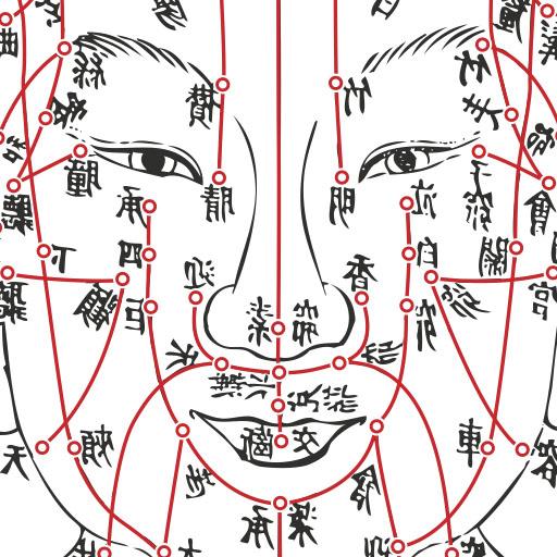 Journée d'information à la Médecine Chinoise