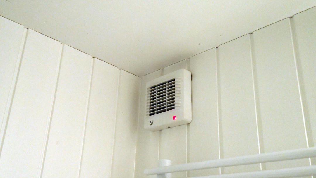 Ventilation installation et dépannage
