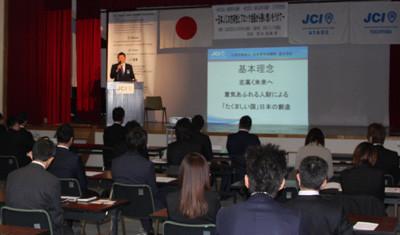 張本会長には日本JCや京都ブロック協議会の基本理念・方針などについて熱くお語りいただきました
