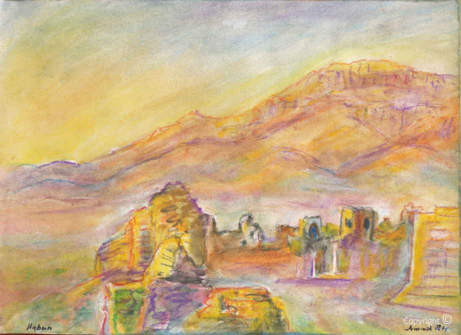 Medinet Habu, 1984