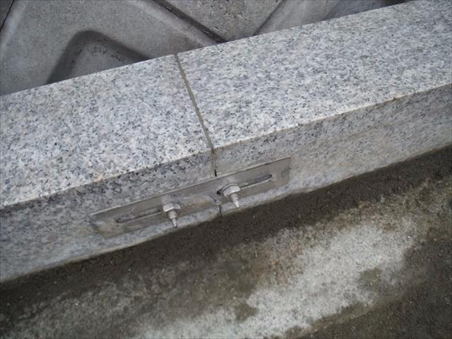 延石:金具(既存の延石を施工し直し補強)