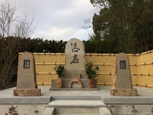 世界に一つの万成自然石墓