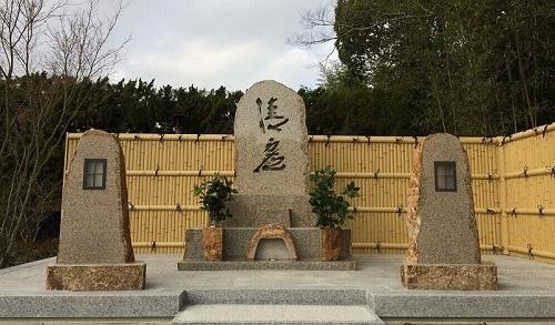 [世界に一つの自然墓]:宝福寺供養塔